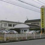苅安賀自動車学校