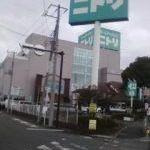 (株)ニトリ 横浜鶴見店