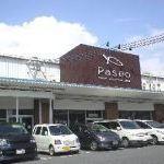 パセオ熱帯魚館