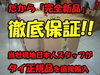 株式会社ジャパン・エモーション 海外スマホ販売事業部のその他の写真 - GSM海外携帯電話と日本の携帯電話激安販売のモッシー田町店