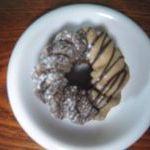 ミスタードーナツ ドレミの街店 塩キャラメルショコラ