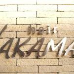 ヘアーサロン・ナカマエの外観の写真 - hair NAKAMAE