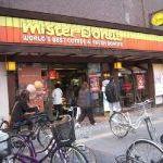 ミスタードーナツ ドレミの街店 ドーナツ100円セール