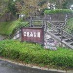 ささやま荘の外観の写真 - 王地山公園ささやま荘