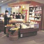 ささやま荘の店内の様子の写真 - 王地山公園ささやま荘 売店