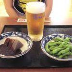 湯あみの島の商品の写真 - 地ビール(中ジョッキ)¥600・枝豆¥300・味噌おでん¥250