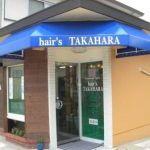 Comfortable Space hair's TAKAHARA