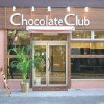 美容室 ChocolateClub
